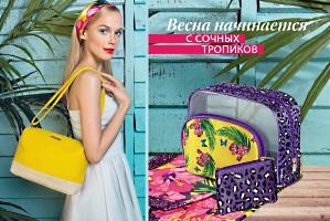 Новый ассортимент (новинки) Фаберлик каталога №04/2016 Актуальные тренды Faberlic сезона 2016