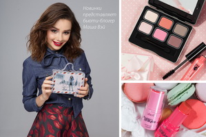 BeautyBox, Lipperfector, ONIQorn, Sweetlight, молодая девушка
